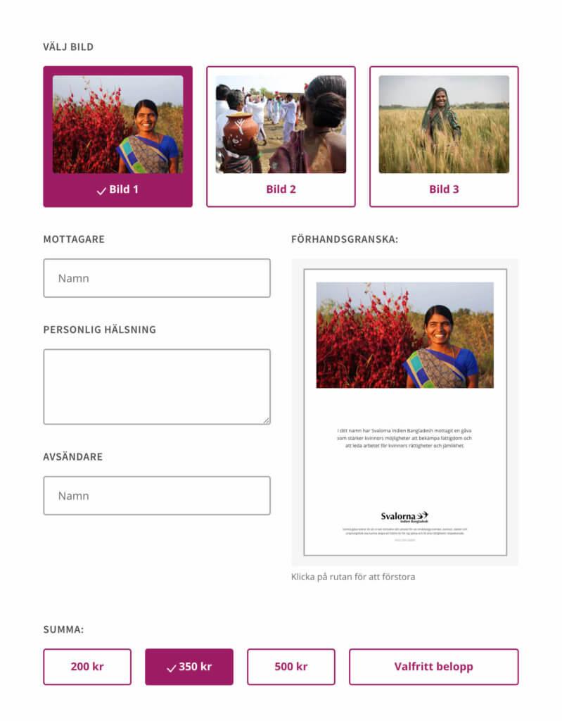 Website for Svalorna Indien Bangladesh 2